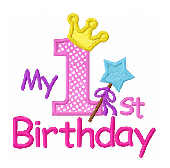 Clipart first birthday