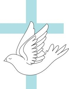 Clipart for baptism invitations clipart royalty free download Dove Clipart Image: A white cartoon dove with a blue cross | Gift ... clipart royalty free download