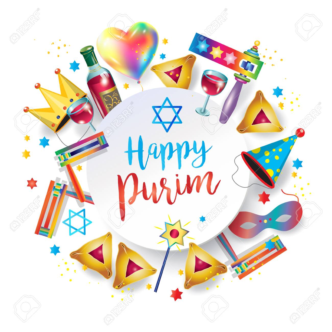 Clipart for purim png transparent library Happy purim clipart 7 » Clipart Station png transparent library