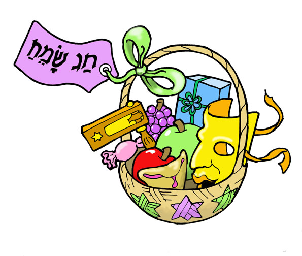 Clipart for purim clip art freeuse library Purim Clipart | Free download best Purim Clipart on ClipArtMag.com clip art freeuse library