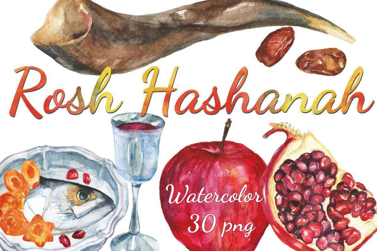 Clipart for rosh hashanah svg library Watercolor Rosh Hashanah clip art svg library