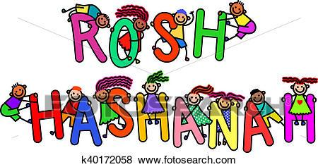 Clipart for rosh hashanah svg library download Rosh hashanah clipart 6 » Clipart Portal svg library download