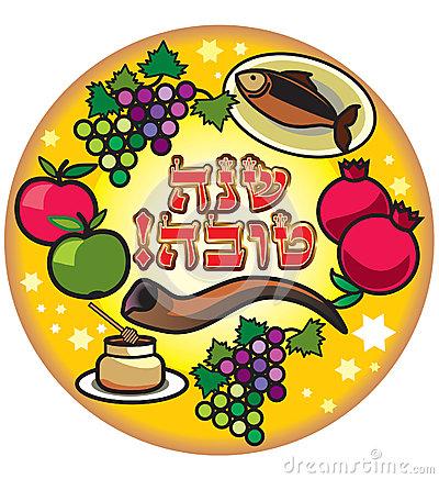 Clipart for rosh hashanah vector 20+ Rosh Hashanah Clip Art | ClipartLook vector