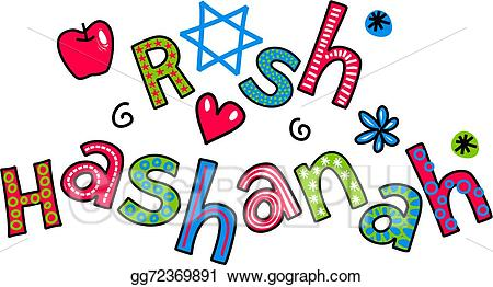 Clipart for rosh hashanah banner black and white download Clipart - Rosh hashanah jewish new year carto. Stock Illustration ... banner black and white download