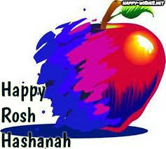 Clipart for rosh hashanah vector royalty free stock Rosh Hashanah 2019 Clip Art Images vector royalty free stock