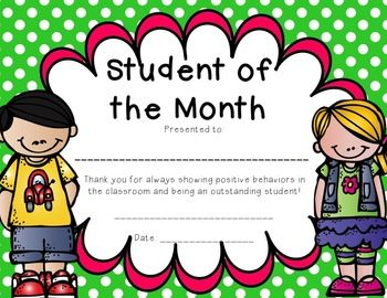 Clipart for student of the month png download Student of the month bulletin board border clipart - ClipartFox png download