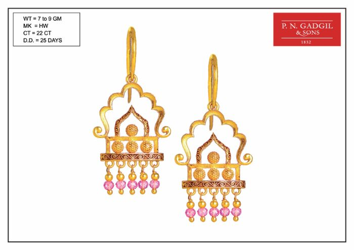 Clipart gadgil pune gold rate png black and white download Zaroka Jewellery Collection - Pngadgilandsons png black and white download
