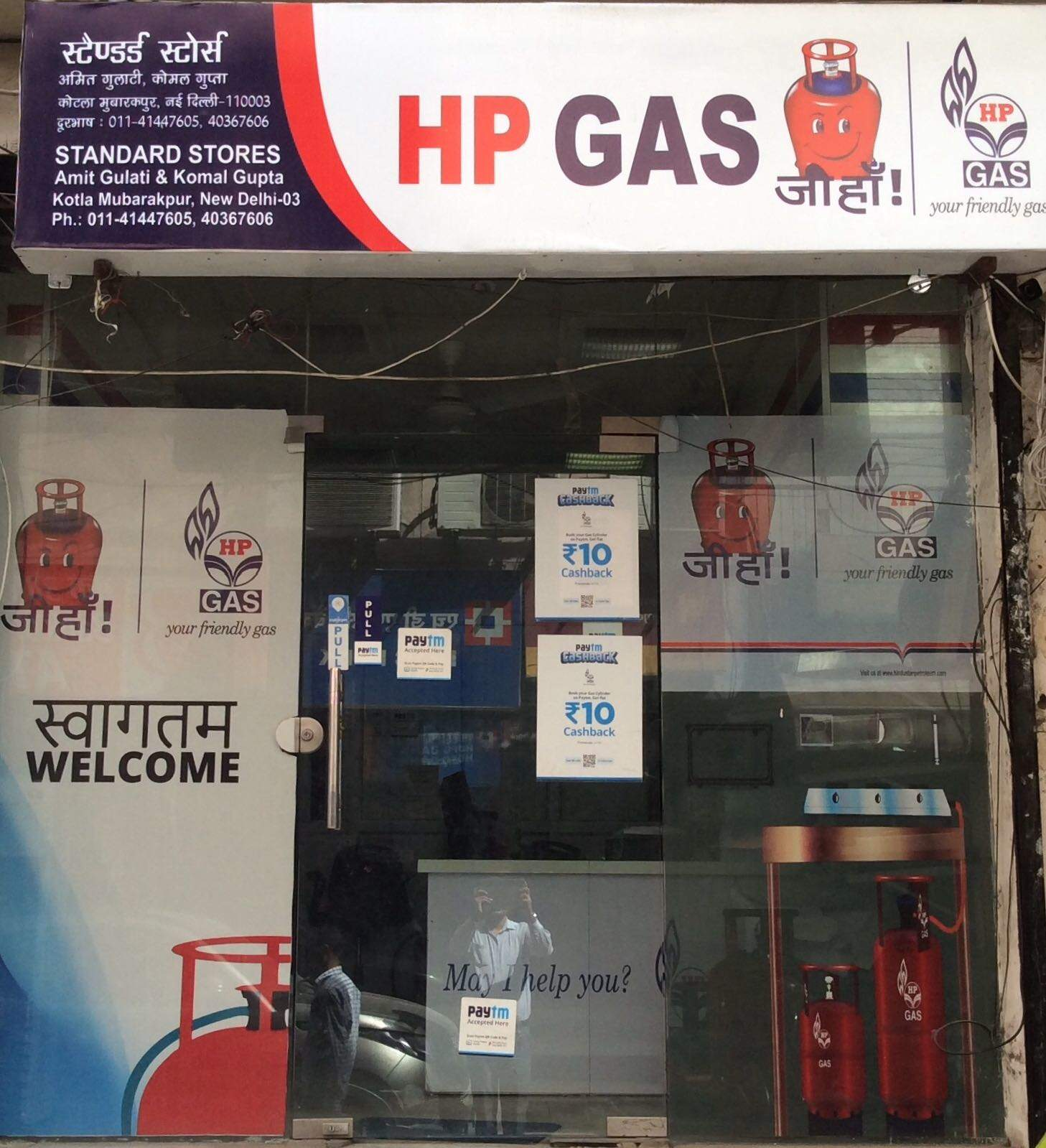 Clipart gas delhi vector free stock Top 100 Gas Cylinder Dealers in Delhi - Best Empty Gas Cylinder ... vector free stock