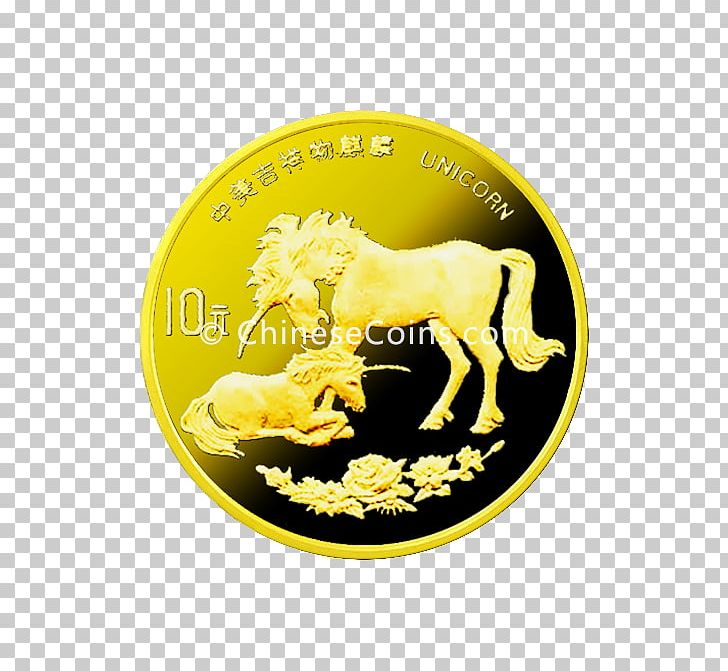 Clipart gold market clip art library library Silver Coin Gold Unicorn Silver Coin PNG, Clipart, Coin, Currency ... clip art library library