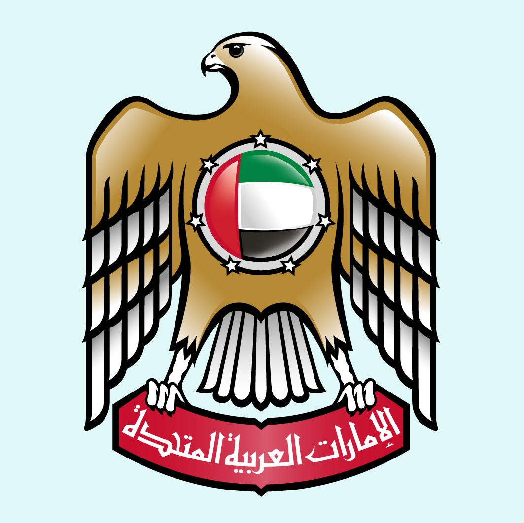 Clipart government ministers 2017 royalty free library Happiness - The Official Portal of the UAE Government royalty free library