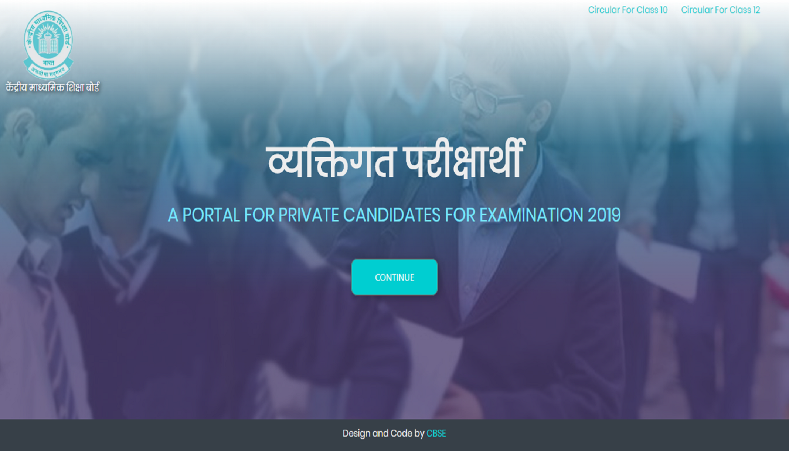 Clipart grade 12 exam results 2019 pdf clipart library download CBSE clipart library download