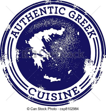 Clipart greek food clip free Clipart greek food - ClipartFest clip free