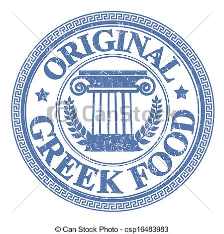 Kid elements and the. Clipart greek food