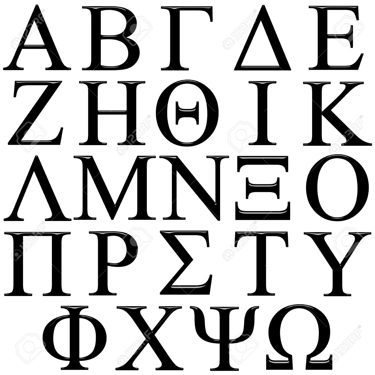 Clipart greek letters vector library stock Clipart greek letters - ClipartFest vector library stock