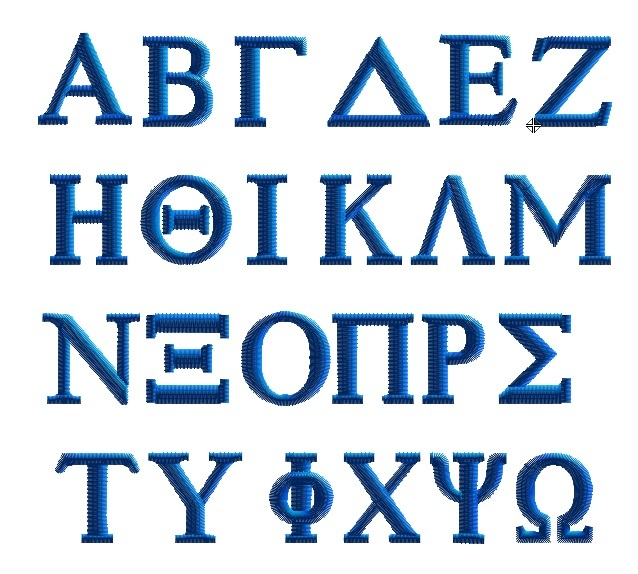 Clipart greek letters black and white stock Fancy Greek Letters - ClipArt Best black and white stock
