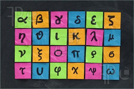 Clipart greek letters picture transparent stock Greek letter clipart - ClipartFox picture transparent stock