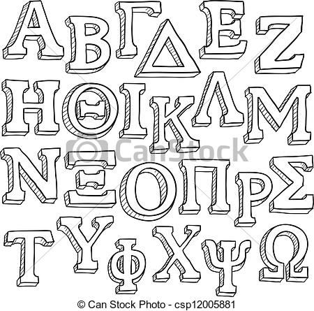Clipart greek letters banner black and white download Greek alphabet clipart - ClipartFox banner black and white download