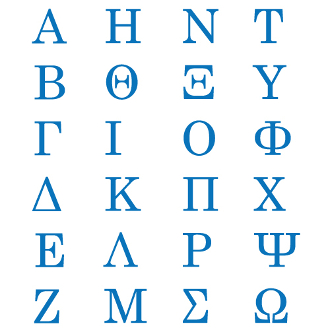 Clipart greek letters image free library Greek character clipart - ClipartFest image free library