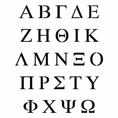 Clipart greek letters graphic royalty free library Letters - ClipArt Best graphic royalty free library