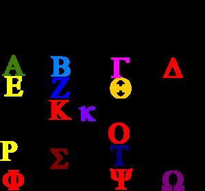Clipart greek letters vector transparent Clipart greek letters - ClipartFox vector transparent