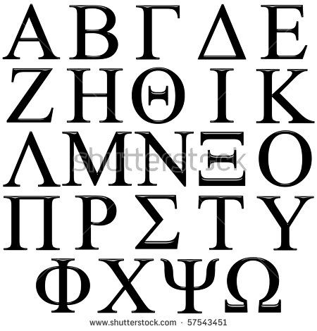 Clipart greek letters banner free library Greek Letters Stock Images, Royalty-Free Images & Vectors ... banner free library