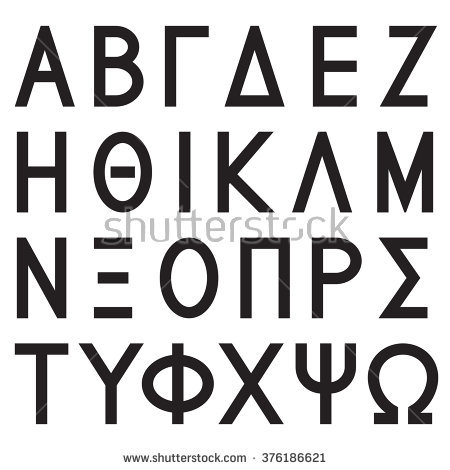 Clipart greek letters picture library stock Greek Alphabet Stock Images, Royalty-Free Images & Vectors ... picture library stock
