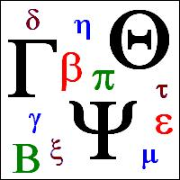 Clipart greek letters picture freeuse download Fancy Greek Letters - ClipArt Best picture freeuse download
