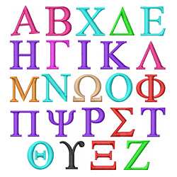 Clipart greek letters clip transparent library Clipart greek letters - ClipartFest clip transparent library