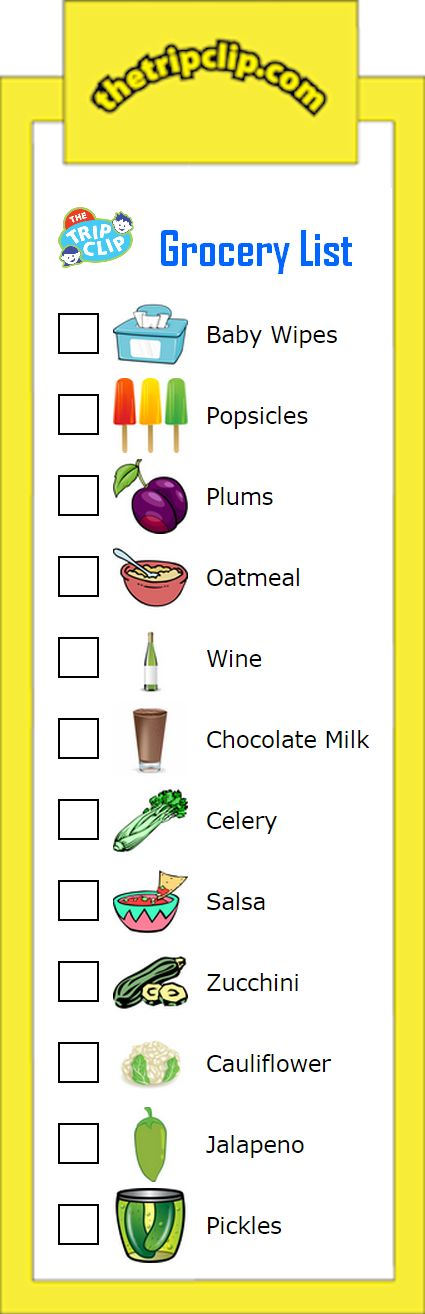 Clipart grocery list clipart black and white library Make Your Own Grocery List PLUS lots of other printable activities ... clipart black and white library