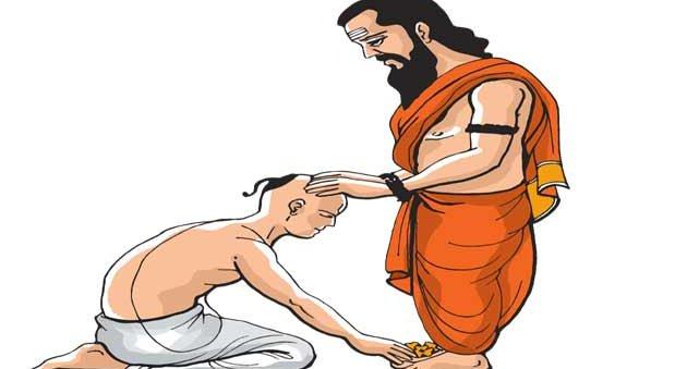 Clipart guru clip Guru shishya clipart » Clipart Station clip