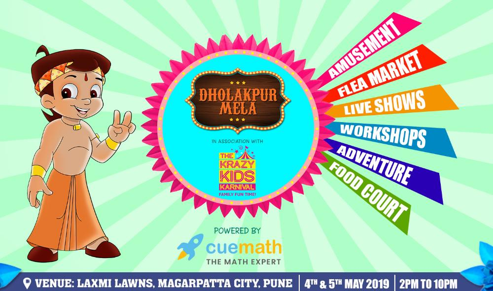 Clipart hadapsar pune gold rate jpg black and white library Dholakpur Mela Powered by Cuemath at Hadapsar, Pune - Events High jpg black and white library