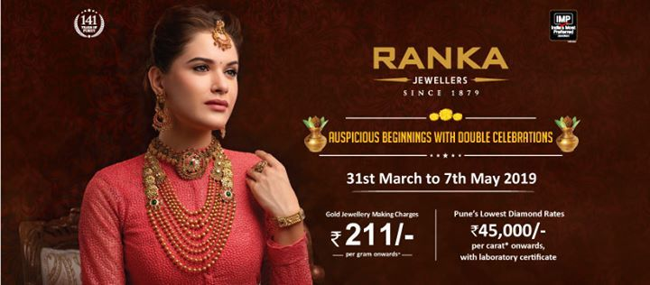 Clipart jewelers pune maharashtra banner transparent stock Ranka Jewellers, Hadapsar - Jewellery Showrooms in Pune - Justdial banner transparent stock