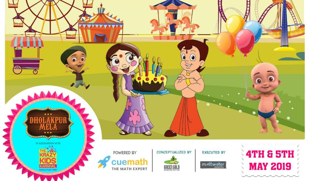 Clipart hadapsar pune gold rate clipart black and white download Dholakpur Mela Powered by Cuemath at Hadapsar, Pune - Events High clipart black and white download