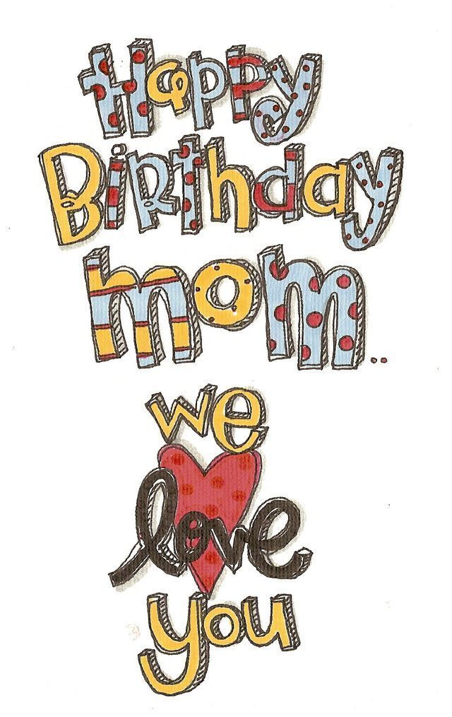 Clipart happy birthday to a woman from her parents clipart freeuse stock Happy Birthday Mom We Love You | Clip Art "|640|1014|?|en|2|148d22359bab11395eadbbcc6dfa5185|False|UNLIKELY|0.33701643347740173