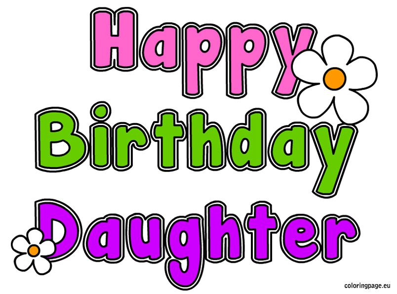 Clipart happy birthday to a woman from her parents clip art download 27 years ago today!! Wow baby girl you have grown up so fast. Casey ... clip art download