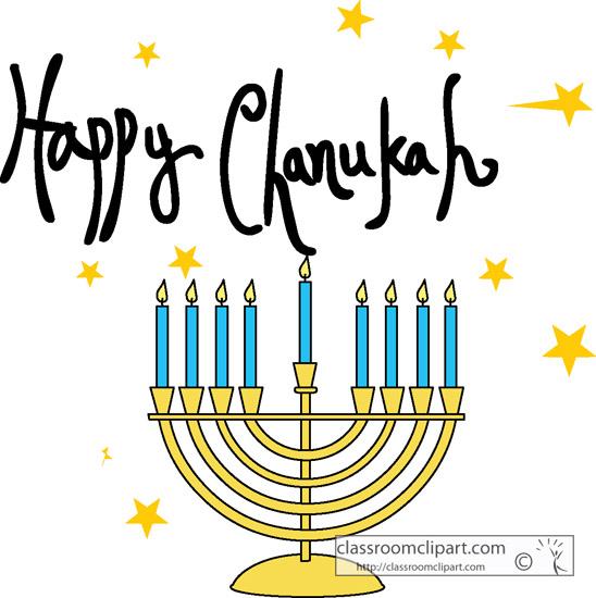 Clipart happy hanukkah graphic black and white library Happy Hanukkah Menorah » Clipart Station graphic black and white library