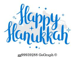 Free clipart happy hanukkah svg transparent Happy Hanukkah Clip Art - Royalty Free - GoGraph svg transparent