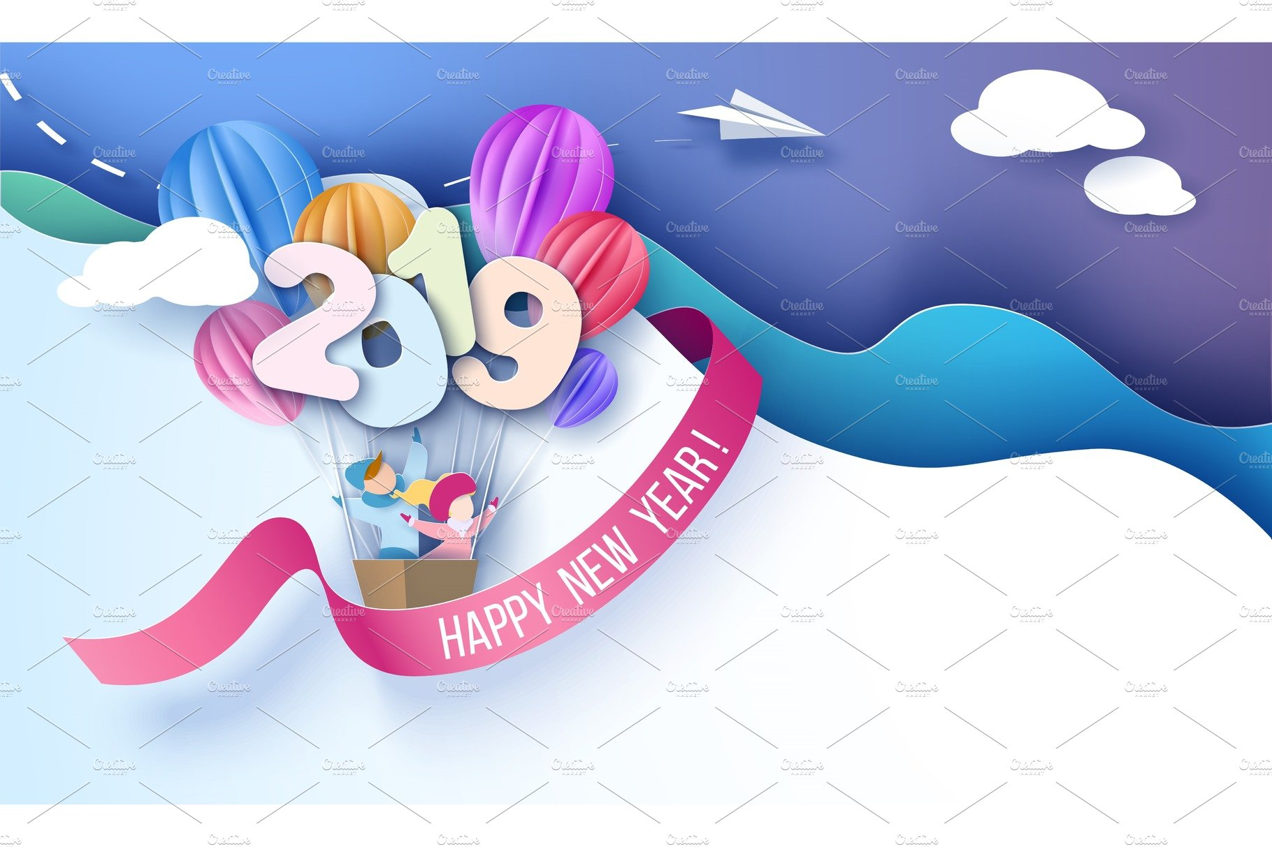 Clipart happy new year 2019 for kids svg free 2019 Happy New Year design card with svg free