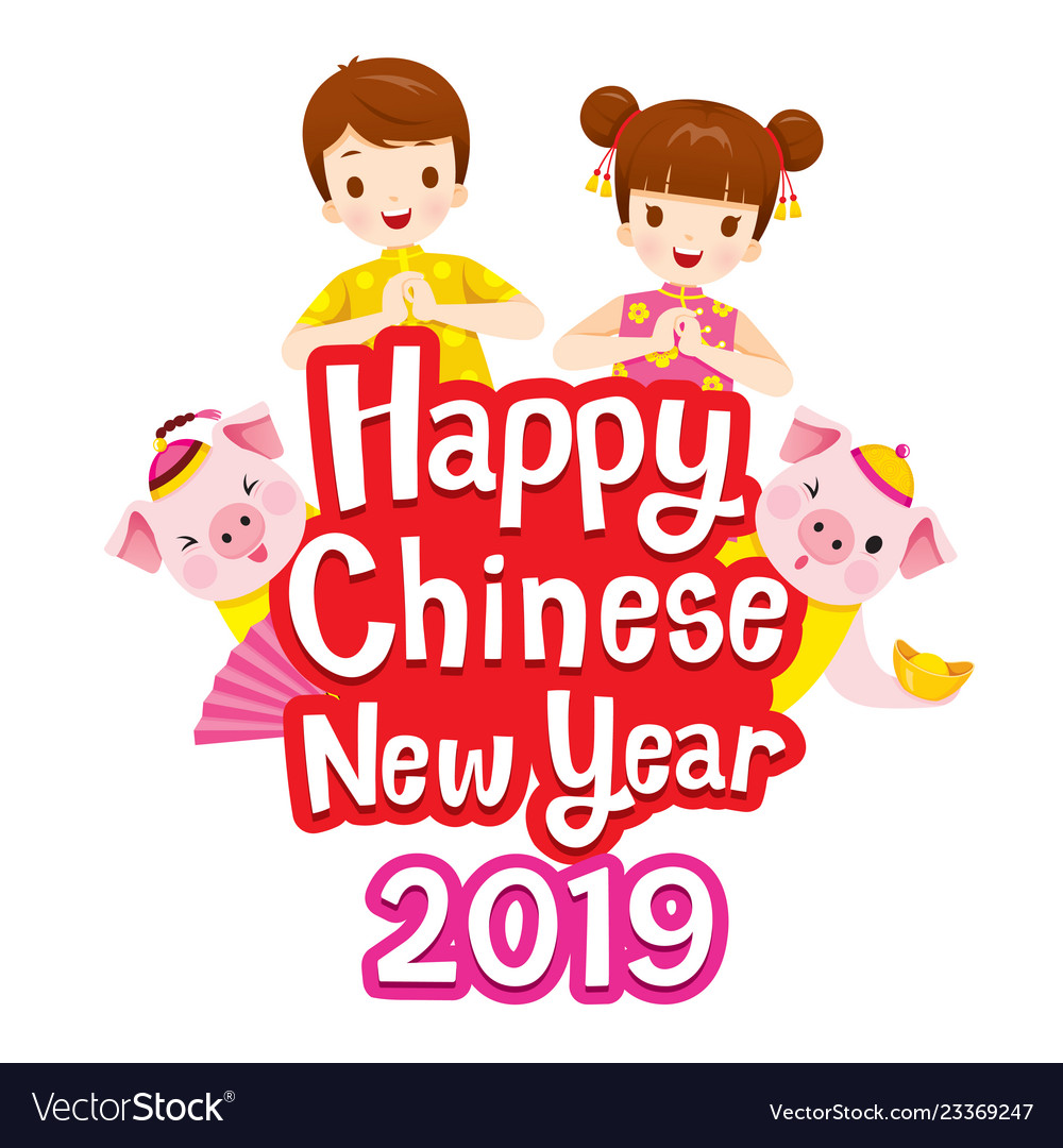 Clipart happy new year 2019 for kids svg stock Happy chinese new year 2019 texts kids and pigs svg stock