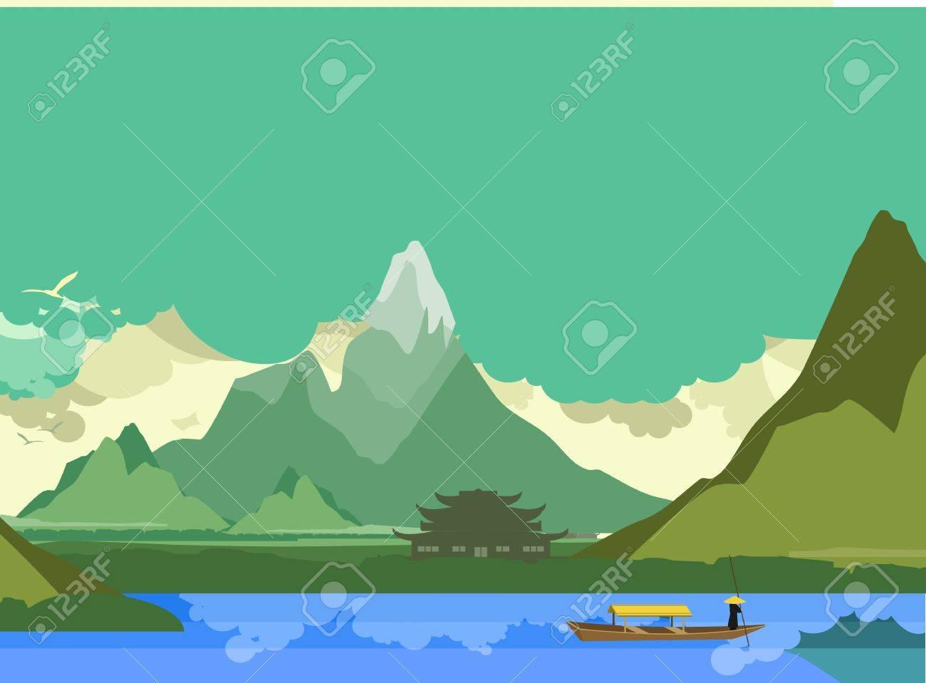 Clipart highlands