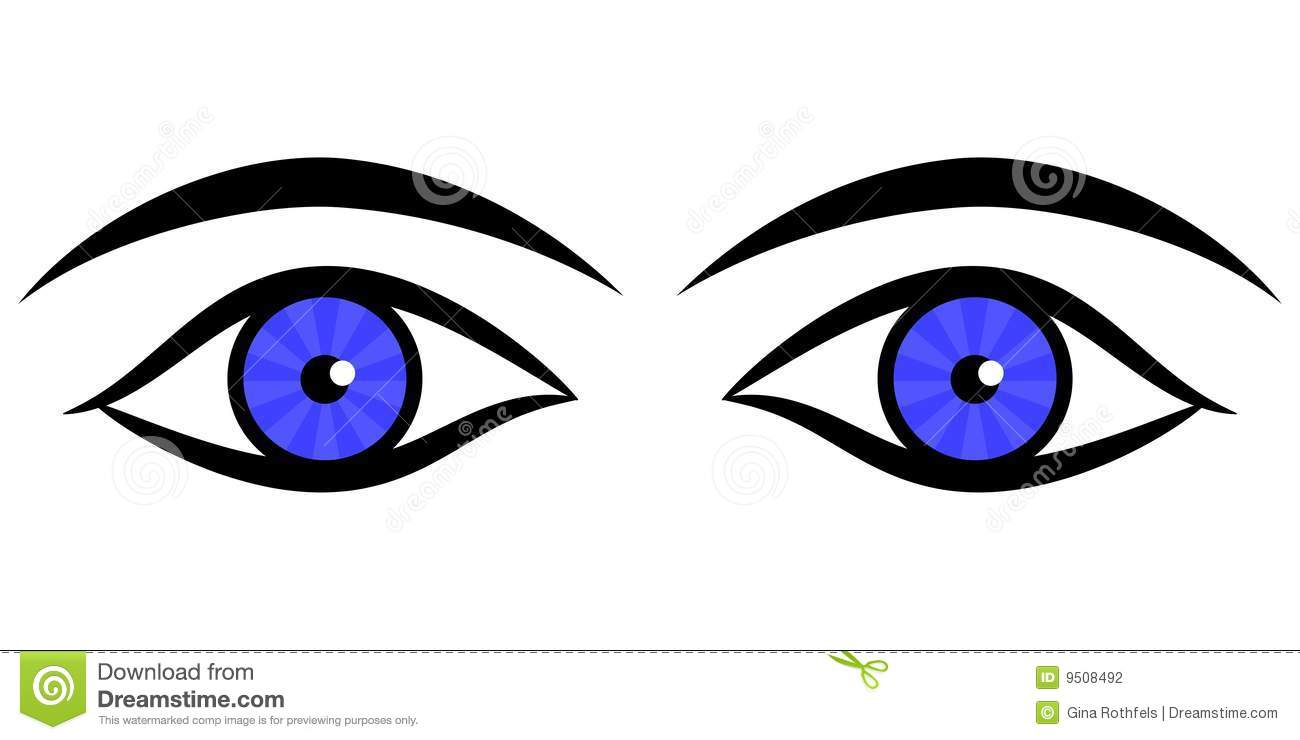 Ojos clipart banner library stock Human Eye Clip Art | Clipart Panda - Free Clipart Images banner library stock