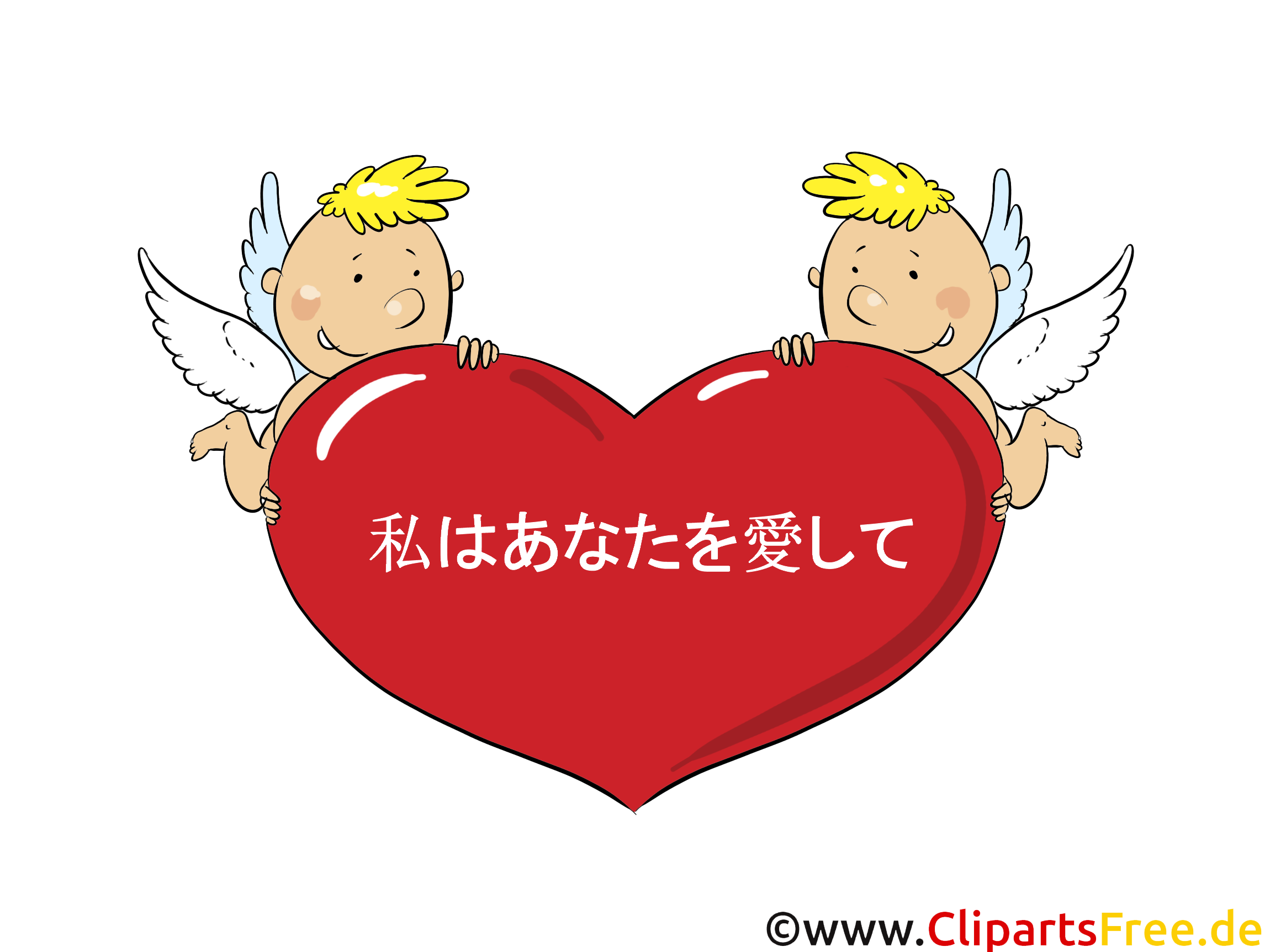 Clipart ich liebe dich graphic library library Ich liebe dich auf Japanisch Liebeskarte, Liebeserklärung ... graphic library library