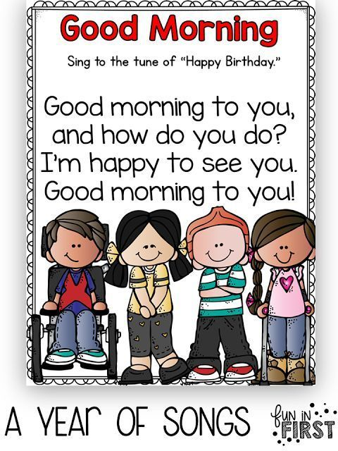 Clipart image class morning message svg freeuse library Songs to use in the classroom | Back to school | Pinterest ... svg freeuse library