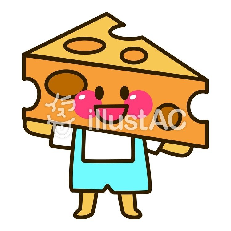 Clipart image of a moe eating blackberries svg library library Free Cliparts : cheese character - 205890   illustAC svg library library