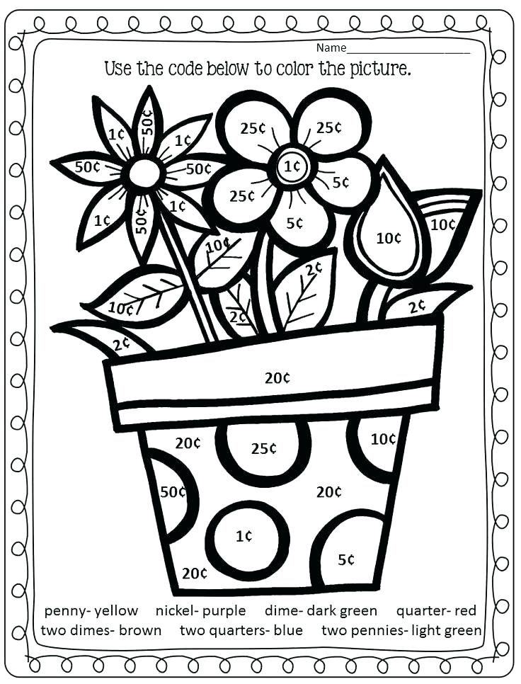 Clipart images of fun math sheets clipart freeuse download multiplication coloring worksheets 4th grade clipart freeuse download