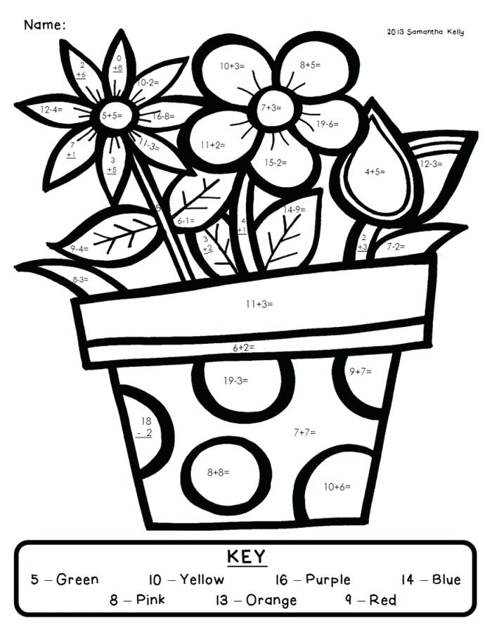 Clipart images of fun math sheets png freeuse Winter Multiplication Worksheets Multiplication Coloring Sheets ... png freeuse