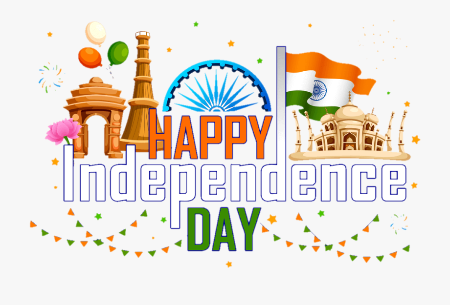 Clipart independence day 2018 clipart free library Gif Wishes With Name First New Year - Happy Independence Day 2018 ... clipart free library