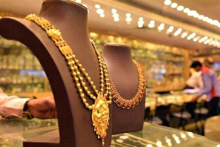 Clipart jewellers share price clip free library Gold prices at three-year high: What this means   The News Minute clip free library