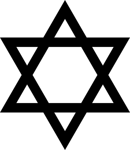Star of david clipart black and white clip art freeuse download Jewish Star Clip Art at Clker.com - vector clip art online, royalty ... clip art freeuse download
