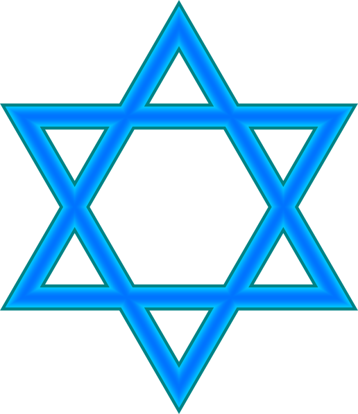 Jewish star clipart transparent Star Of David Clip Art at Clker.com - vector clip art online ... transparent